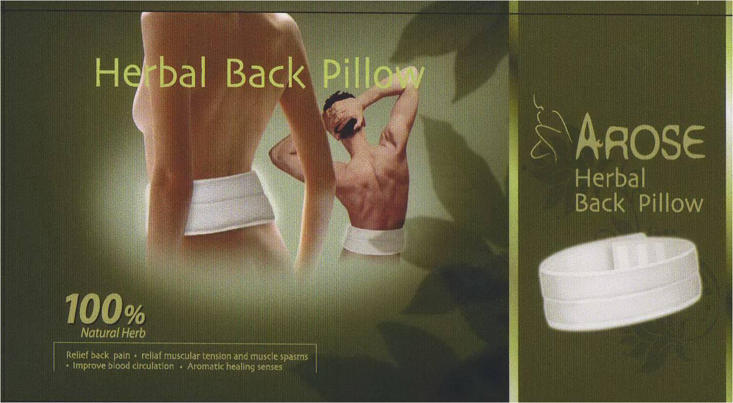 arose_back_pillow